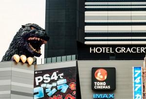 Godzilla vs hotel
