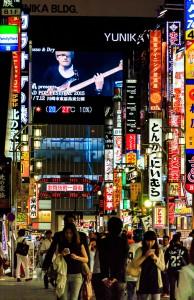 Japonya sokak